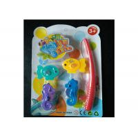 Buy cheap Kids Magnetic Fishing Game Set With Adorable Sea Horses And Fishing Rod product