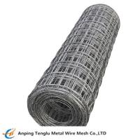 Buy cheap Heavy Welded Mesh Rolls|PVC Coated Mesh with 50 x 50mm Square Hole product