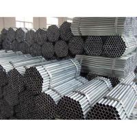 China Galvanized steel pipe on sale