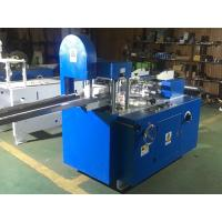 Buy cheap Table Napkin Production Machine Two Line With Automatic Stacker Separator 1/4 Folded product