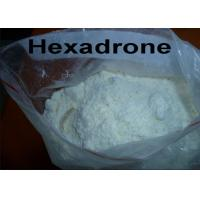 Buy cheap 99% Prohormones Bodybuilding Supplements Legal Androgens Hexadrone For Lean Muscle product