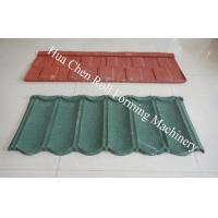 Buy cheap Vermiculite Stone Coated Roof Tile Machine With Electrical Control System product