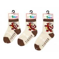 Buy cheap Sweat- Absorbent Ankle Sox, Brown Kids Novelty Socks With Lovely Tiger Pattern product
