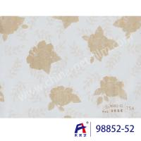 Buy cheap Simple Operation High Efficiency Pvc Decorative Film For Furniture 0.12-0.14*126 product