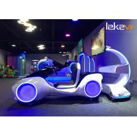 Buy cheap Color Customized 9D Virtual Reality Car Simulator With DEEPOON E3 Glasses product