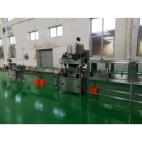 Shenzhen Eighty-Eight Industry Company Limited