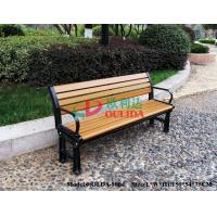 Buy cheap Garden Wood Plastic Composite Bench Environmental Friendly 150 * 54 * 75cm product