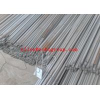 Buy cheap Seamless Stainless Steel Round Bar ASTM A276 AISI GB/T 1220 JIS G4303 product