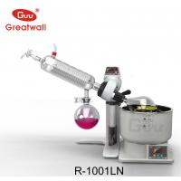 Buy cheap 2L Rotary Evaporator with 1L Flask and Lean Type or Vertical Type Condenser product