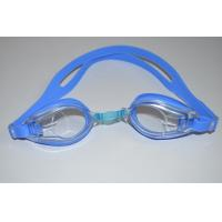 Buy cheap 2013 professional waterproof one-piece cheap swimming goggles product