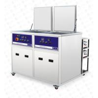 China Diesel particulate filter Industrial Ultrasonic Cleaner dpf cleaning machine for tank on sale