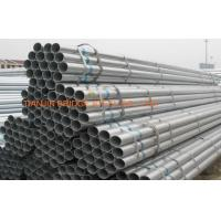 Buy cheap Structural 3 Inch Galvanized Steel Pipe SCH160 STD BS 1387 ASTM A53 product