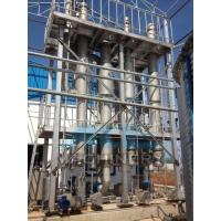 Buy cheap Industrial Easy Operation Multiple Effect Vacuum Thin Film Evaporator Machine product