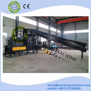 China HUICHENG MACHINE hydraulic corn cob flax core sugar cane bagasse seaweed press bagging baling machine on sale