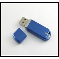 Buy cheap Customized Personalized Twister USB Flash Drive 1GB 2GB 4GB 8GB 16GB 32GB from wholesalers