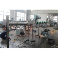 Buy cheap Semi - Automatic Plastic Bottle Unscrambler For Pet Bottle Filling And Capping Machine product