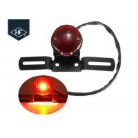 Buy cheap Round Black Amber Metal Aftermarket Motorcycle Lights For ATV Dirt Bike Cafe Racer product