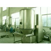 Buy cheap High Performance Vertical Fluidized Bed Dryer Heating Temperature 30 - 200 ℃ Easy To Clean product