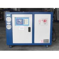 Buy cheap Box Type Water Cooled Inudustrial Water Chiller Plant , Energy Saving RO-04W 12.43KW R22 product