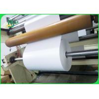 Buy cheap Recycled Pulp White 20lb Bond Paper / Uncoated Woodfree Paper product