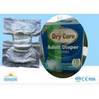 Buy cheap Chemical Free Adult Disposable Diapers Cotton Adult Nappies For Women from wholesalers
