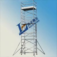 Buy cheap Aluminum mobile scaffolding tower [AOKA] product