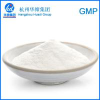 Freeze Dried Powder Brain Extract Protein Peptide From Porcine Brain Medicine Materials
