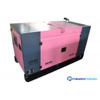 Buy cheap 12kva Silent Type Diesel Power Generator Low Noise Level 10kw Genset product