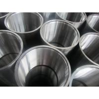 Buy cheap Oil Tubing Couplings from wholesalers