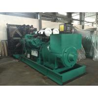 Buy cheap 1250KVA Industrial Diesel Power Generator Set Water Cooled With Deepsea Genset Controller product