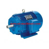 Buy cheap AC Electric Motor Ye3 Super High Efficiency Electric Motor construction Tools product
