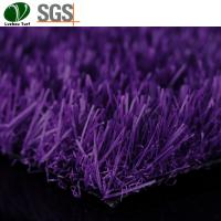 Buy cheap Purple Artificial Grass Landscaping For Home Garden product
