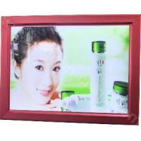 Buy cheap Colorful LED Aluminum Slim Light Box (LB-LED-ALC Series) product