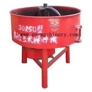 Buy cheap Small pan type concrete mixer machine cement machine JQ250 construction machinery product