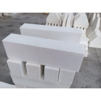 Buy cheap Bulk Density 3.5 - 3.9 G/Cm3 Refractory Fire Bricks Fused Cast Refractory Anchor Brick product