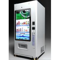 Buy cheap Safe Condom Intelligent Vending Machines With Compressor 55 Inch Touch Screen product