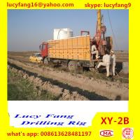 Hot Portable Mining and Geotechnicl Core Drilling Rig Minerals Exploration With 50-500 m