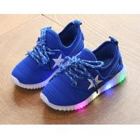 Buy cheap Fashion Attractive LED Shoes for Kids from wholesalers