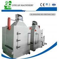 Buy cheap Automatic Dispensing Plastic Sealing Machine , Membrane Press Machine Stable from wholesalers