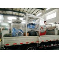 China LDPE Plastic Powder Machine Abrasion Resistance High Speed With Dust Collecting Bag on sale