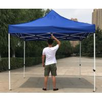 Buy cheap Promotional high quality pop up market tent with wholesale price from wholesalers