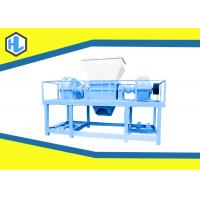 Buy cheap 40m³/H - 80m³/H Electronic Scrap Waste Shredder Machine , Industrial Cardboard from wholesalers