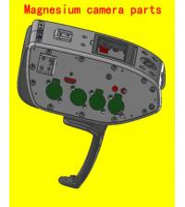 Buy cheap Digital Cemara Parts product