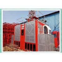 Buy cheap Rack & Pinion Construction Lifting Equipment Passenger And Material Builders Hoists product