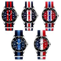 Buy cheap WHOLESALE WOVEN STRAP ALLOY CASE QUARTZ WATCHES COOL WATCH from wholesalers