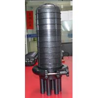 Buy cheap 0~288 Cores Optical Splice Closure product