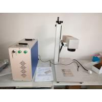 Buy cheap MOPA fiber laser marking machine with high precious from wholesalers