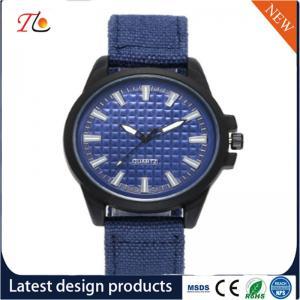 Buy cheap wholesale customization Pweav watch alloy case quartz watch fashion watch from wholesalers