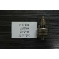 Buy cheap PIAGGIO 80 MOTORCYCLE PINION ASSY STARTER AFTERMARKET MOTORCYCLE PARTS from wholesalers