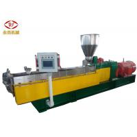 Buy cheap Twin Screw Puffed Snack Food Extruder Machine High Rotating Speed 250kw from wholesalers